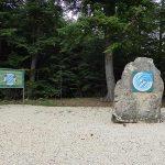 Geografischer Mittelpunkt Bayerns Kipfenberg